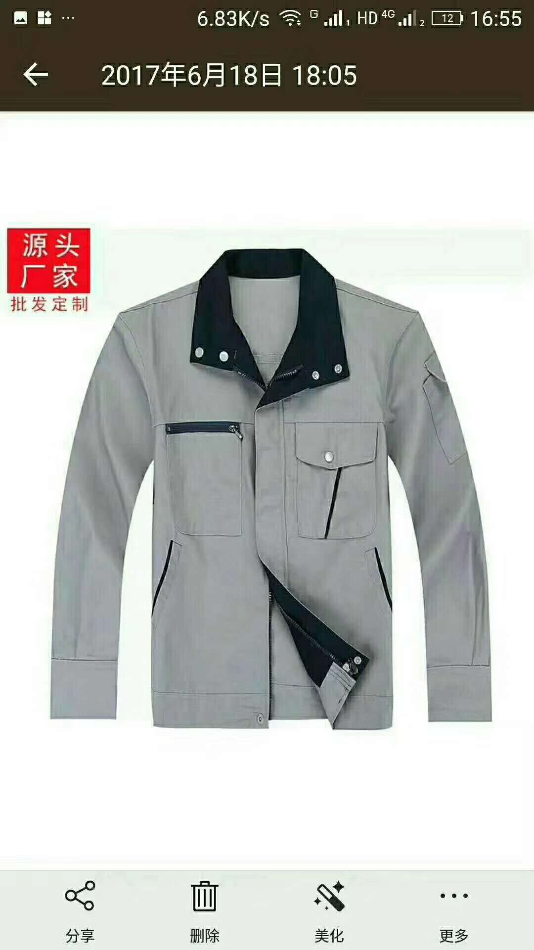 http://www.shiyunzhiyi.cn/data/images/product/1536045516591.jpg