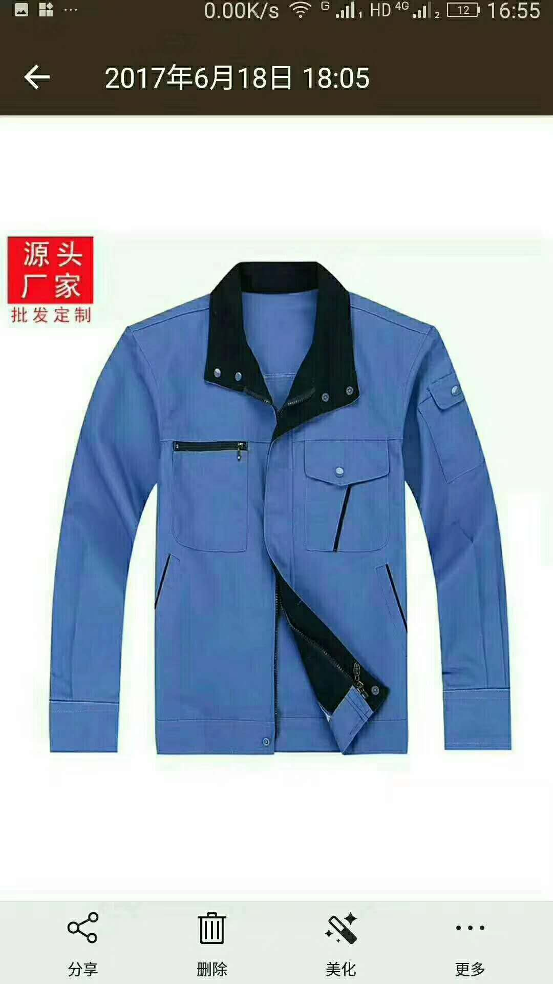 http://www.shiyunzhiyi.cn/data/images/product/1536045529295.jpg