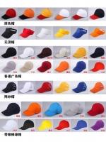 大型活动系列帽