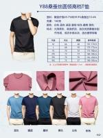 Y88正品蚕丝圆领T恤